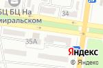 Схема проезда до компании Грантье в Одессе