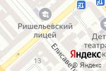 Схема проезда до компании Барбаро в Одессе