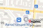 Схема проезда до компании Флоирен в Одессе