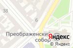 Схема проезда до компании Продукты 24 в Одессе
