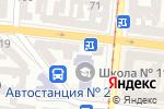 Схема проезда до компании Фурор в Одессе