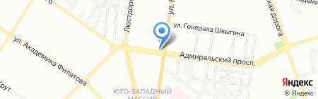 Аква Фортекс на карте Одессы