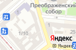 Схема проезда до компании Coral Travel в Одессе