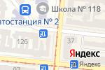 Схема проезда до компании Наш Блинок в Одессе