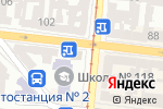 Схема проезда до компании Бон Чибо в Одессе