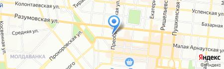 Водолей на карте Одессы