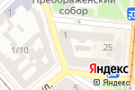 Схема проезда до компании UniCredit Bank в Одессе
