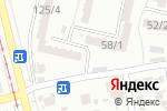 Схема проезда до компании Мастерская по ремонту обуви в Одессе