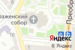 Схема проезда до компании Преображение в Одессе