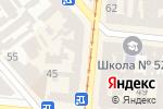 Схема проезда до компании Lingerie в Одессе