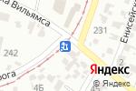 Схема проезда до компании Лучший друг в Одессе