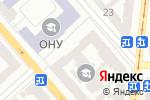 Схема проезда до компании Банкомат, АБ УКРГАЗБАНК, ПАО в Одессе