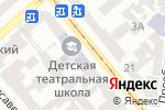 Схема проезда до компании О-кан в Одессе