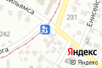 Схема проезда до компании Чистый дом в Одессе