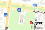 Схема проезда до компании Zooлогія в Одессе