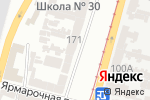 Схема проезда до компании Детская библиотека №10 в Одессе