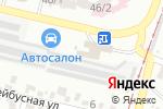 Схема проезда до компании Sun oil в Одессе