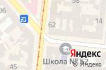 Схема проезда до компании Городское отделение связи №45 в Одессе