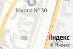 Схема проезда до компании Городское отделение связи №13 в Одессе