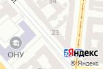 Схема проезда до компании УПСК в Одессе