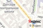 Схема проезда до компании Канцелярская хатка в Одессе