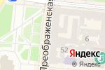 Схема проезда до компании Магазин парфюмерии и вышиванок в Одессе