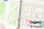 Схема проезда до компании Profalians в Одессе