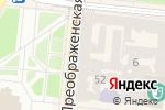 Схема проезда до компании Сувенир из Одессы в Одессе