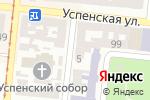Схема проезда до компании Национальная Ассоциация Телохранителей в Одессе