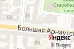 Схема проезда до компании Аверса в Одессе
