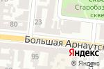 Схема проезда до компании Freemas & Partners в Одессе