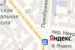 Схема проезда до компании Аркадия в Одессе