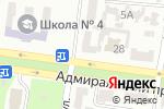 Схема проезда до компании Библиотека №25 в Одессе