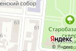 Схема проезда до компании Брокбизнесконсалт, ЧП в Одессе