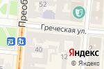Схема проезда до компании Мастерская в Одессе