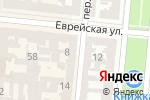 Схема проезда до компании Ренессанс-Тревел в Одессе