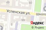 Схема проезда до компании Чемодан-chic в Одессе