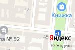 Схема проезда до компании Міранда в Одессе