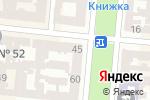 Схема проезда до компании Триал в Одессе