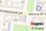 Схема проезда до компании Рандеву в Одессе