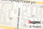Схема проезда до компании Квантум в Одессе