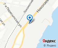Одесский завод резиновых технических изделий ОАО
