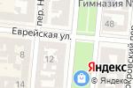 Схема проезда до компании Cellini в Одессе