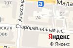 Схема проезда до компании Inksystem в Одессе