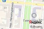 Схема проезда до компании Freever в Одессе