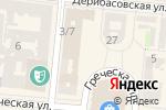 Схема проезда до компании Дом книги в Одессе