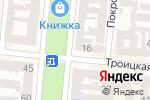 Схема проезда до компании Гараж в Одессе