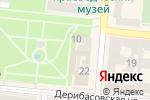 Схема проезда до компании City Garden в Одессе