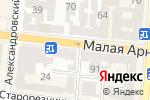 Схема проезда до компании Сан-Валентино в Одессе