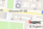 Схема проезда до компании RS в Одессе